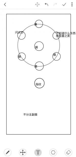nokia 10 design