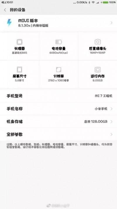 Xiaomi Mi 7 screenshot leaked