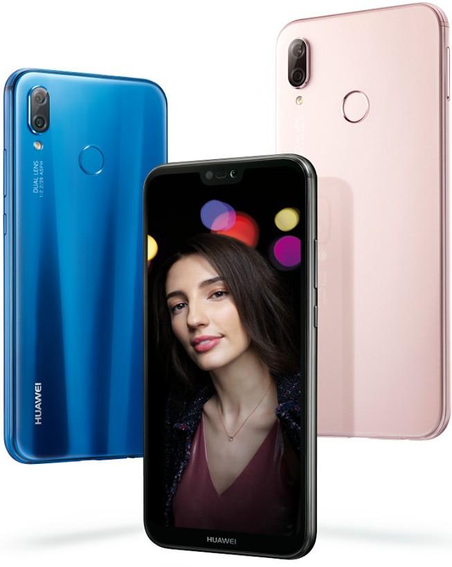 Huawei P20 Lite announced