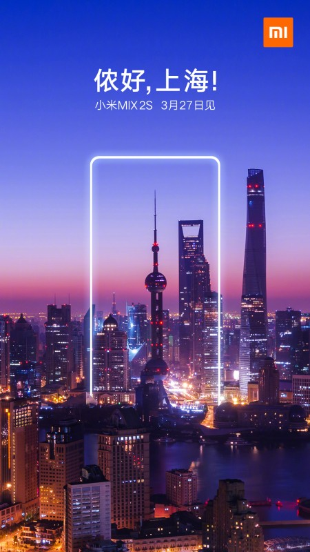 Xiaomi Mi Mix 2S coming soon