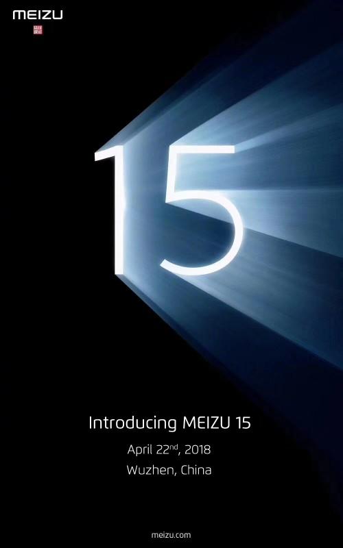 Meizu invitation released