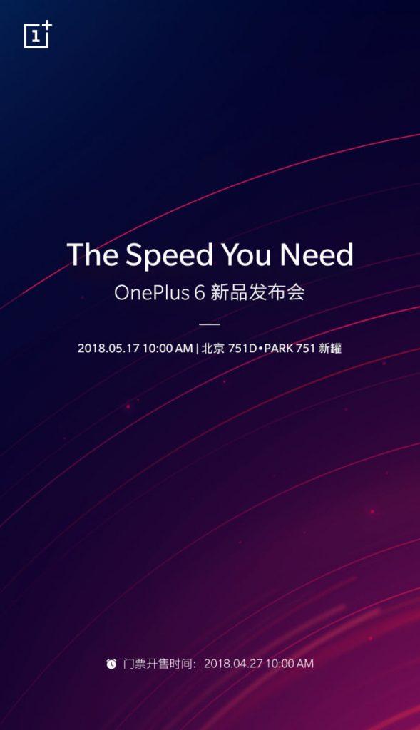 OnePlus 6 invite for announcement