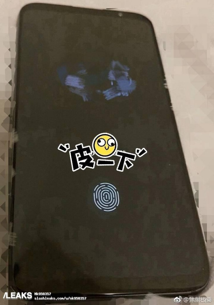 Meizu 16 image reveals