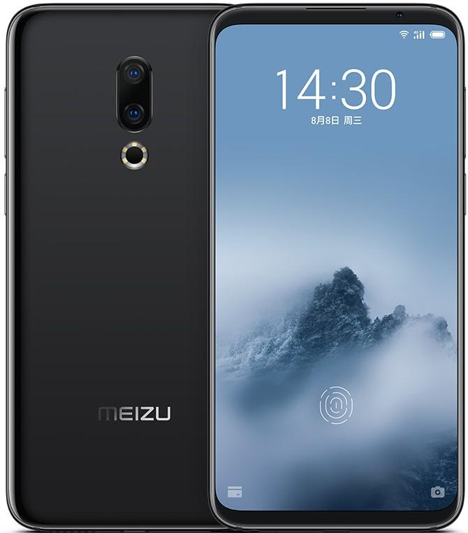 Meizu 16 announced