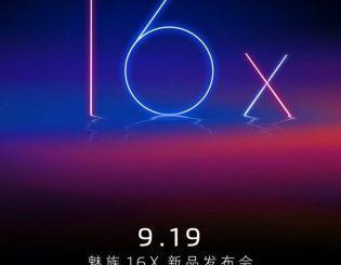 Meizu 16X invite sent