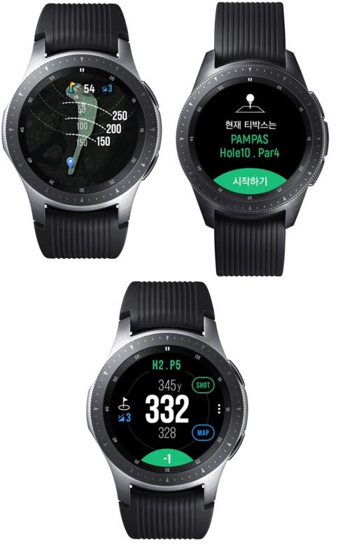 Samsung Galaxy Watch Golf Edition launched