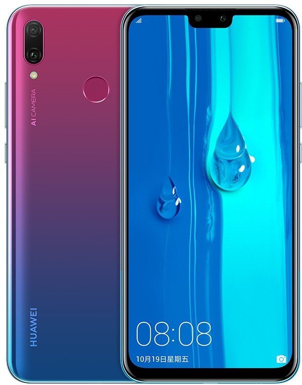 Huawei Enjoy 9 Plus announced