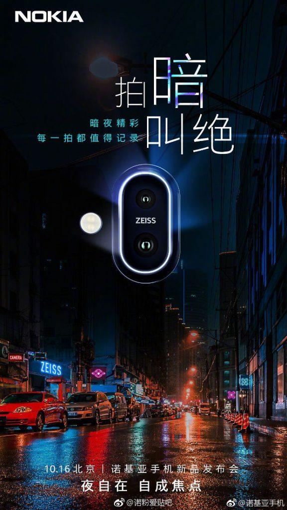 Nokia X7 invite sent