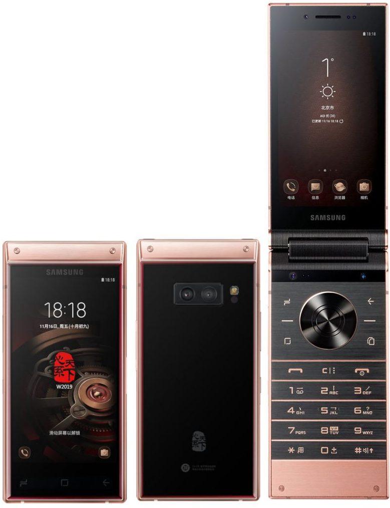 Samsung W2019 announced