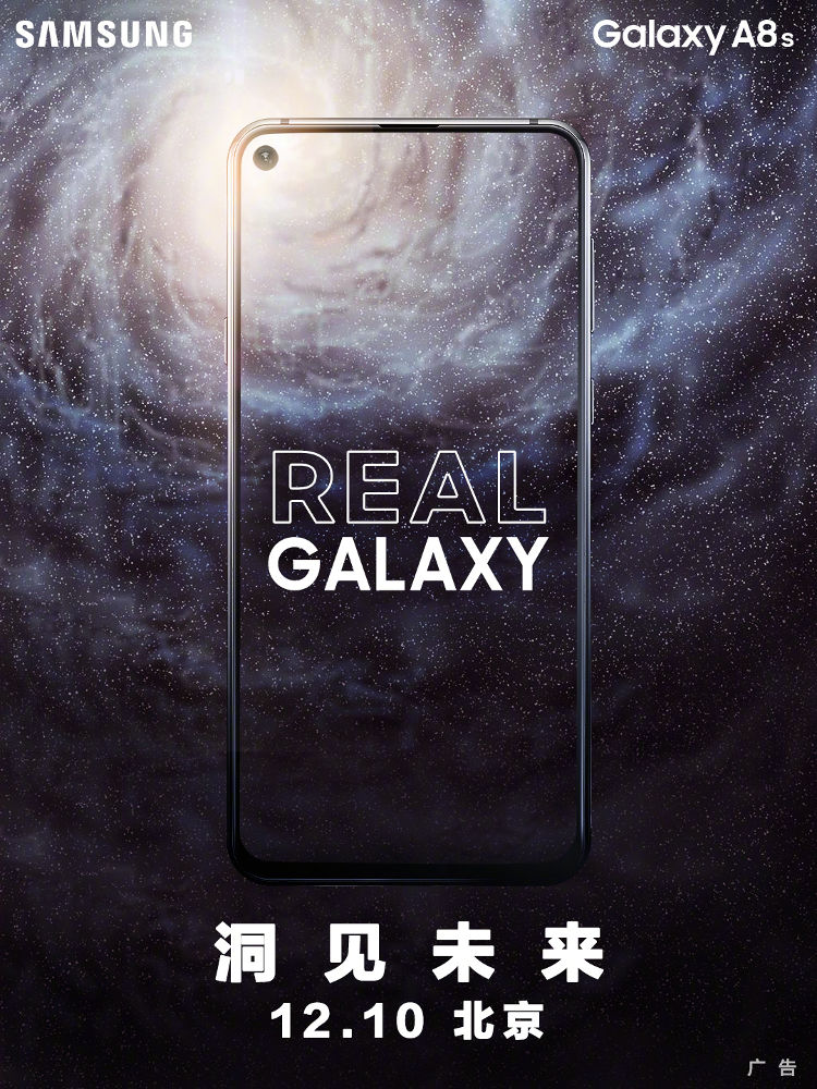 SamsungGalaxy A8s launch invite