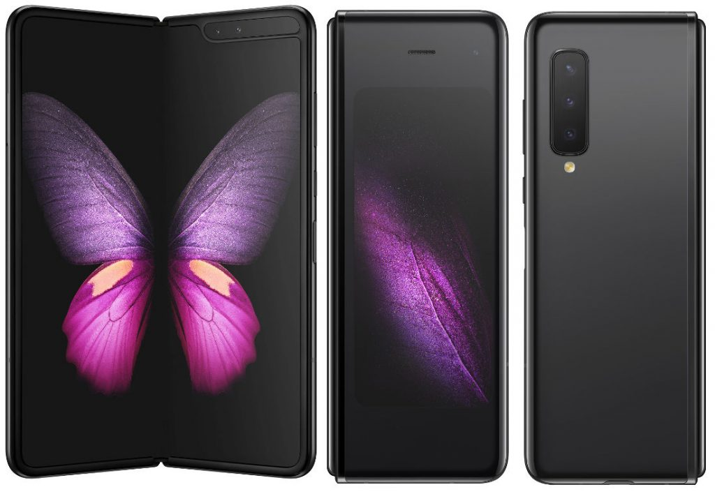 Samsung Galaxy Fold announced