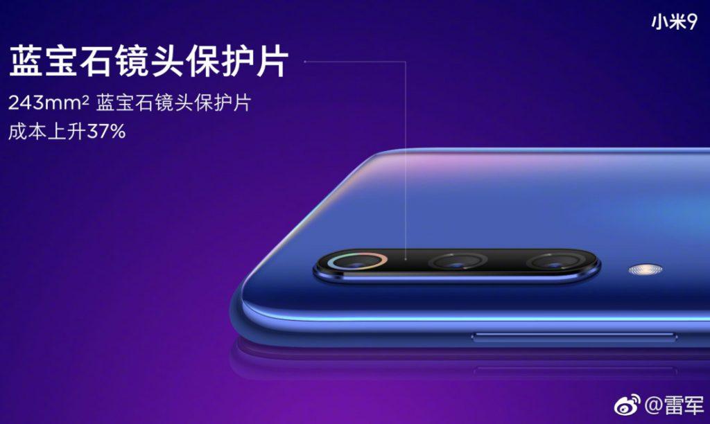 Xiaomi Mi 9 cameras leak