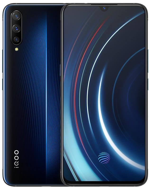 Vivo iQOO announced
