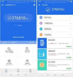 OnePlus 6 scored on AnTuTu