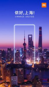 Xiaomi Mi Mix 2S coming soon