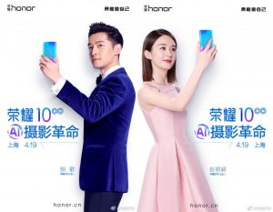 Huawei Honor 10 will be announced