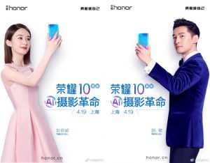 Huawei Honor 10 leaked at TENAA