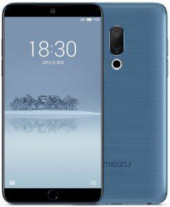 Meizu 15 announced