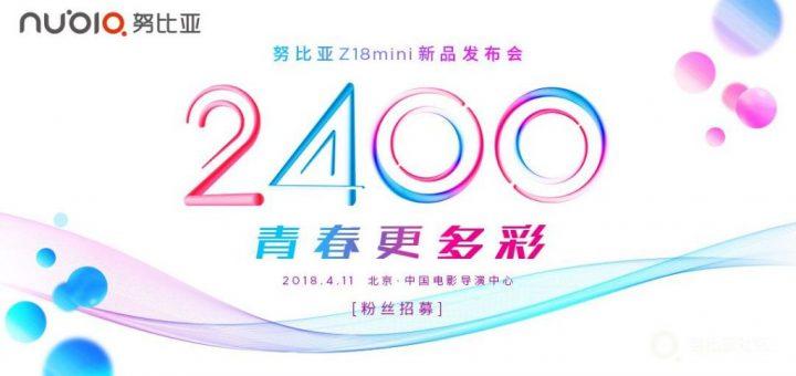 Nubia Z18 Mini Invite released