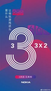 Nokia X5 Invite for its announcement