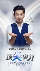 Honor 8X and-8X Max invite for announcement