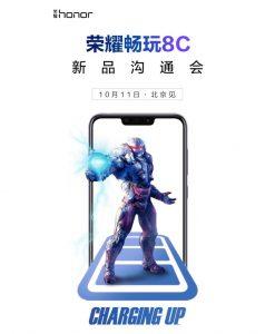 Huawei Honor 8C invite sent