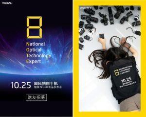 Meizu Note 8 launch invite sent