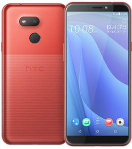 HTC Desire 12s announced