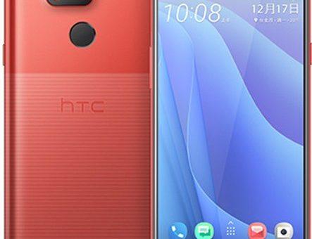 HTC Desire 12s announced