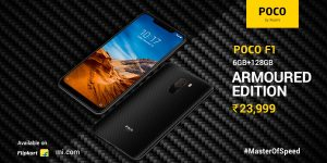 Poco F1 Armoured Edition launched