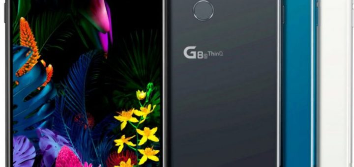 LG G8s ThinQ launched