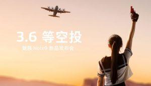 Meizu Note 9 invite release