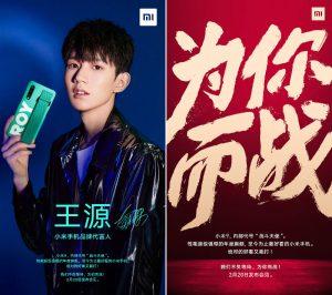 Xiaomi-Mi-9 teaser leaks