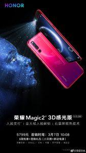 Honor Magic 2 3D announced