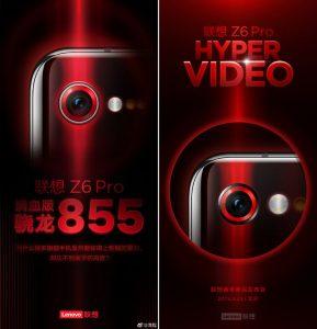Lenovo Z6 Pro launch invite release