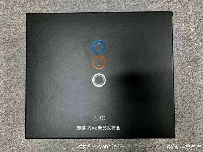 Meizu 16Xs invite sent