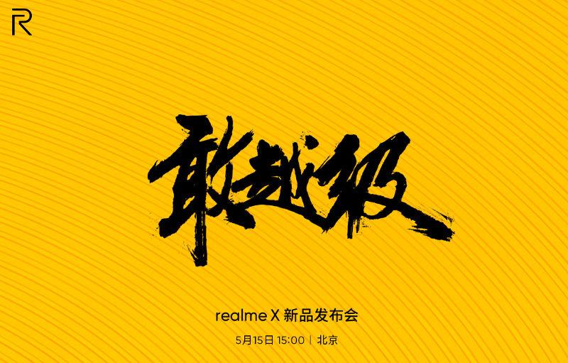 Realme X launch invite sent
