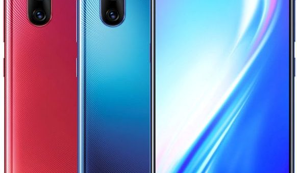 Vivo S1 Pro announced