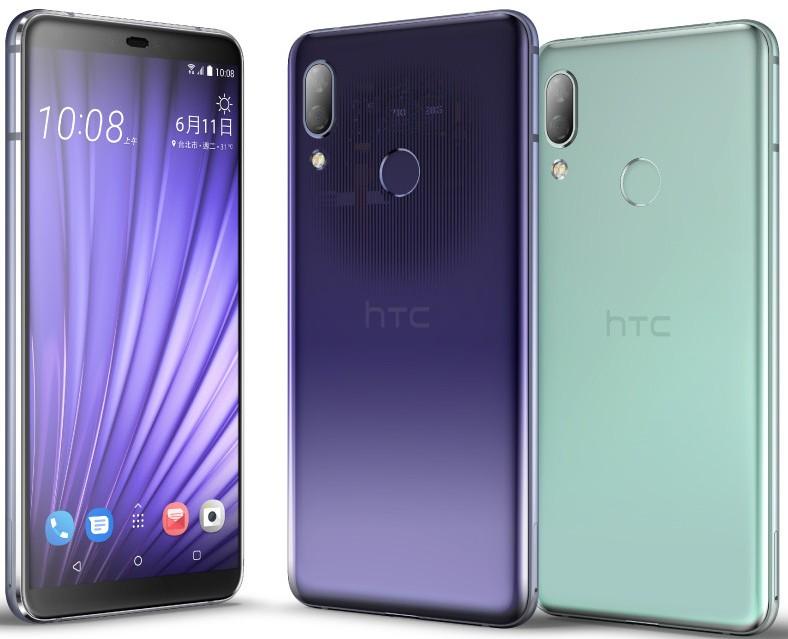 HTC U19e announced
