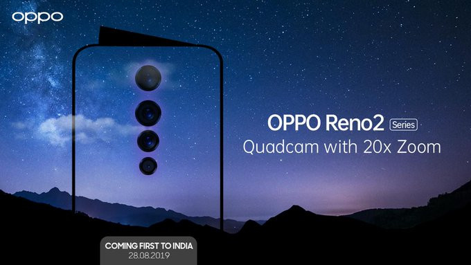 Oppo Reno 2 launch invite for India