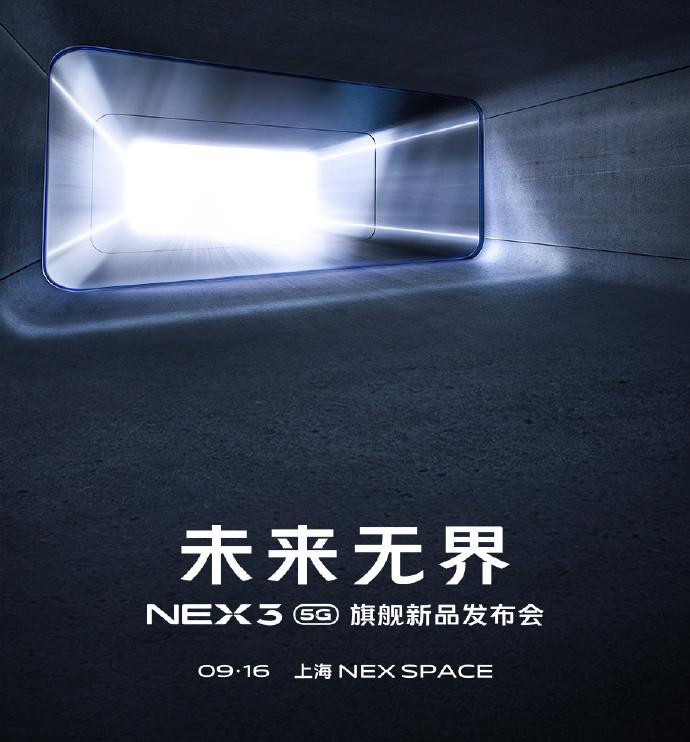 Vivo-NEX 3 5G launch invite released