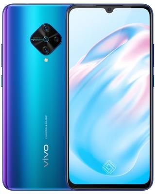 Vivo V17 announced