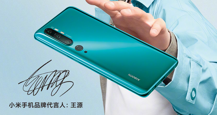Xiaomi CC9 Pro image reveals