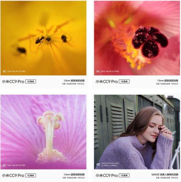 Xiaomi Mi CC9 Pro camera samples1 released