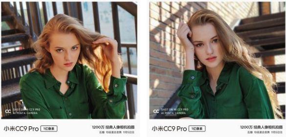 Xiaomi Mi CC9 Pro camera samples2 released