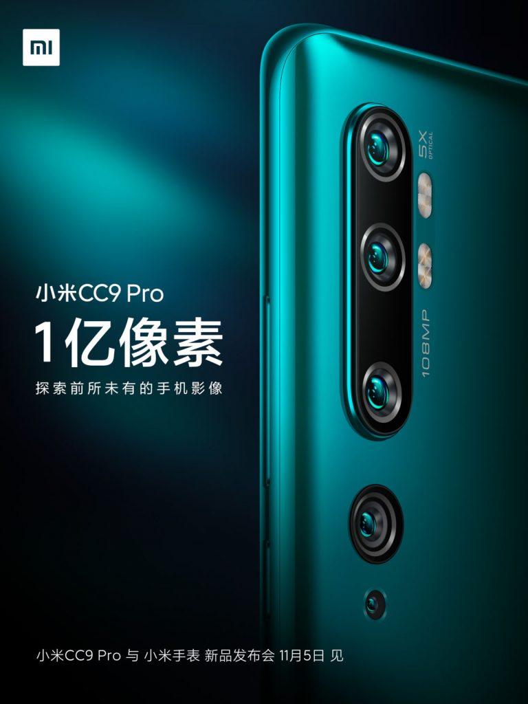 Xiaomi Mi CC9 Pro teaser leaks
