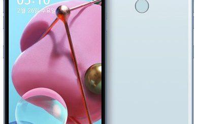 LG Q51 announced