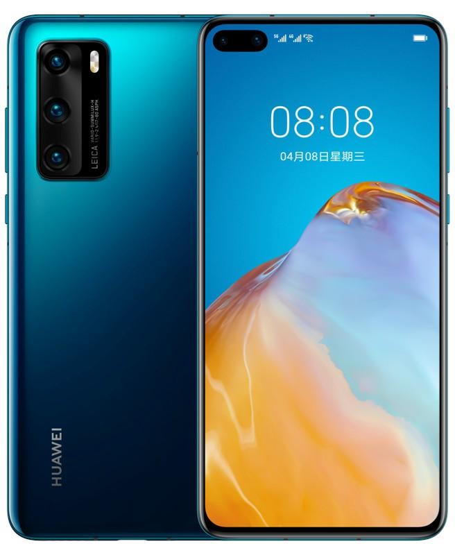 Huawei P40 manual released