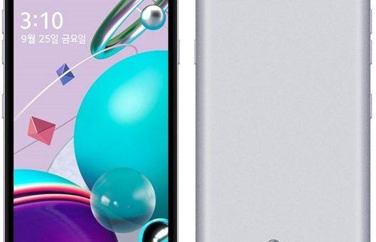 LG Q31 announced