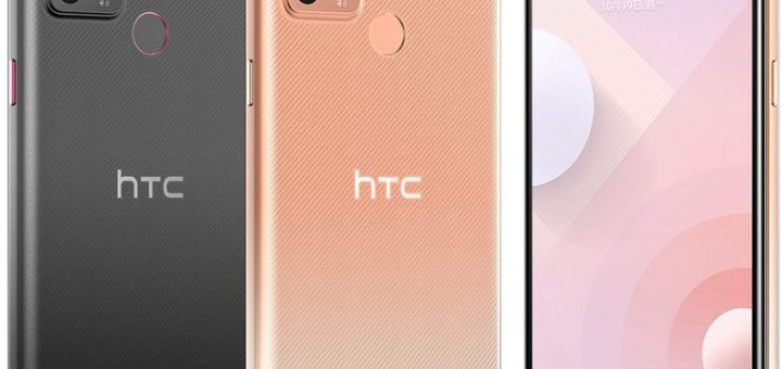 HTC Desire 20+ announced